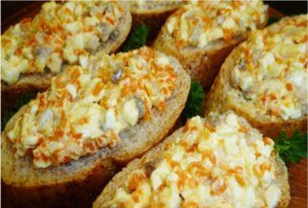 Закуска из селедки и плавленого сыра