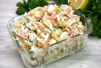 Свеженький салат «Золотая осень». Все просто, но гости его обожают!