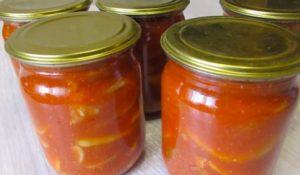 Кабачки Тещин язык с томатной пастой на зиму
