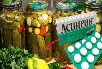 "Аспирин в консервации ""за""или ""против"": польза или вред, влияние на организм"