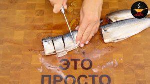 Готовлю скумбрию по-новому: аромат, как у запечённой на мангале, а по вкусу как горячего копчения (всё дело в соусе)